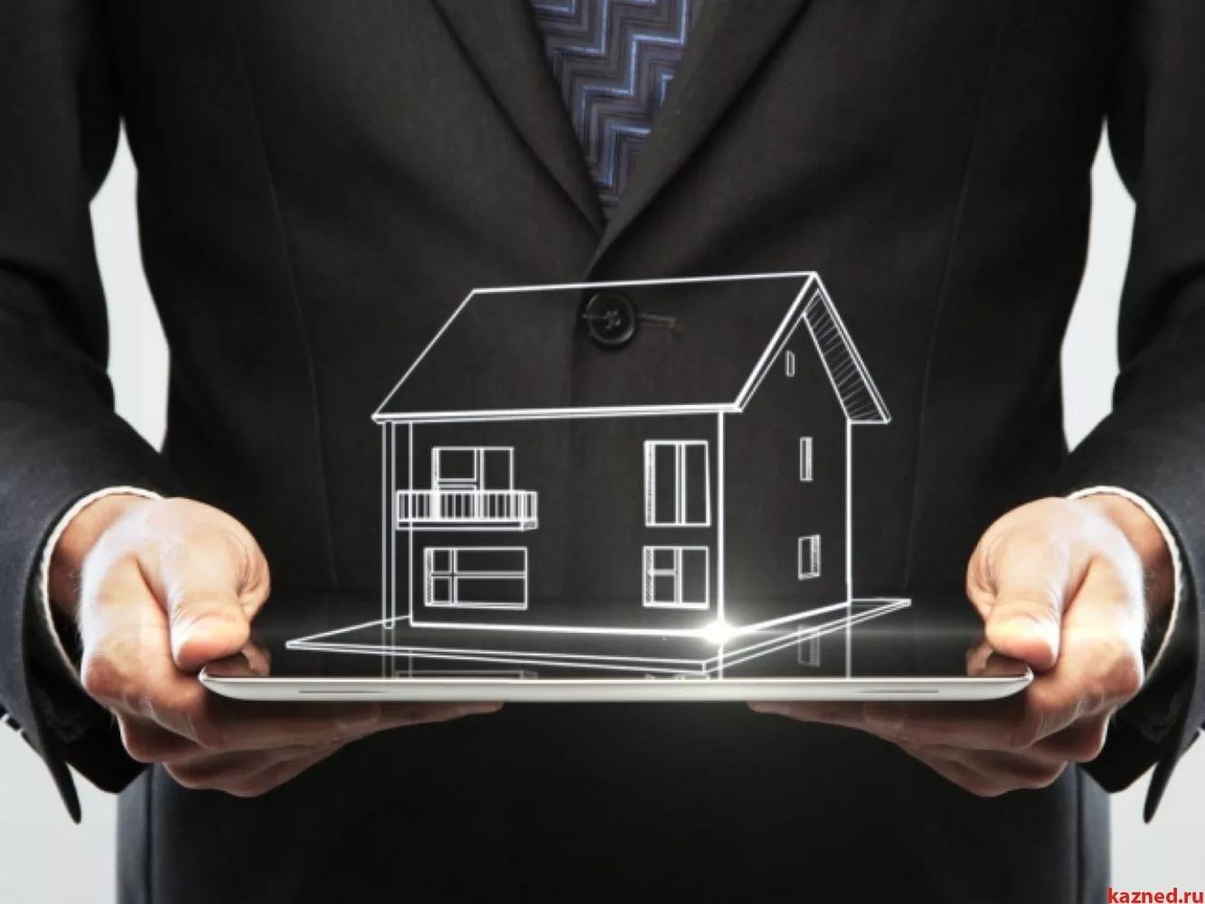 приостановление сделок с недвижимостью быть, время